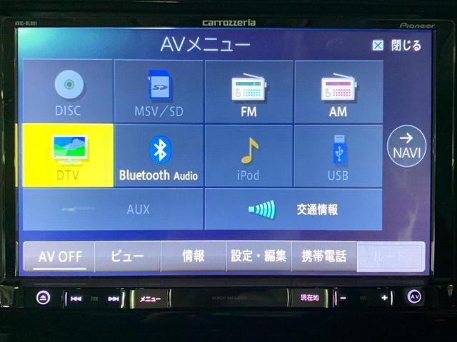 【カロッツェリア9型ナビ(AVIC-RL901)】CD/DVD・Bluetooth・フルセグTV・HDMI