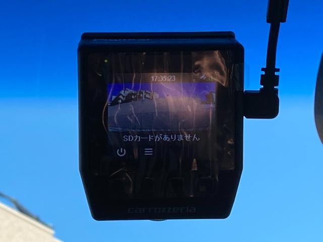 【ドライブレコーダー】運転中の記録を残します。事故などを起こしてしまった際、起こされた時の証拠を残します。その他、カー用品も取り揃えておりますのでご相談下さい。