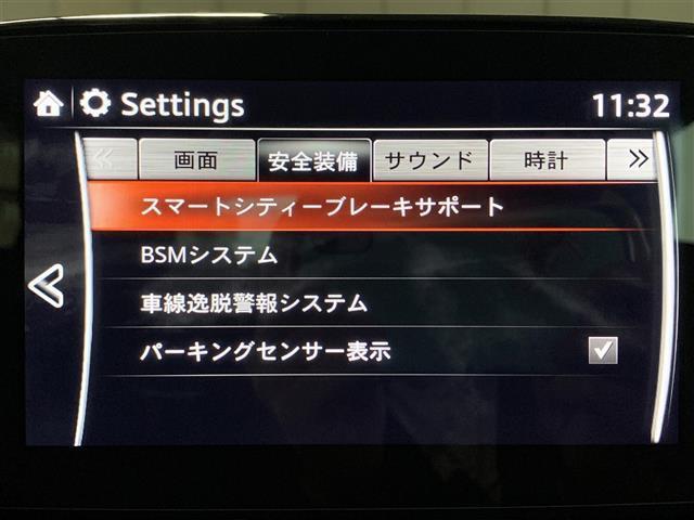 XD スマートシティブレーキサポート BSM コーナーセンサー マツダコネクトナビ レーンキープアシスト 革巻きステアリング ステアリングスイッチ オートライト バックカメラ ETC LEDヘッドライト(5枚目)