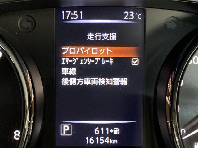 20Xi プロパイロット インテリジェントエマージェンシーブレーキ インテリジェントアラウンドビューモニター インテリジェントルームミラー パワーバックドア 後側方車両検知 車線逸脱警報 純正ナビ ETC(5枚目)