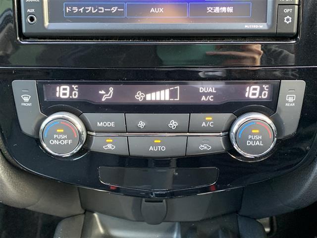 20Xi プロパイロット インテリジェントエマージェンシーブレーキ インテリジェントアラウンドビューモニター インテリジェントルームミラー パワーバックドア 後側方車両検知 車線逸脱警報 純正ナビ ETC(13枚目)