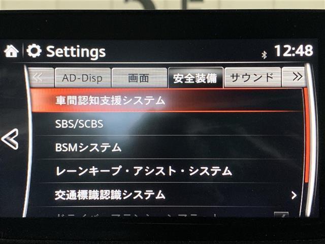 XD Lパッケージ BOSEサウンドシステム マツダコネクトナビ バックカメラ ホワイトレザーシート パワーシート シートヒーター ステアリングヒーター 衝突軽減ブレーキ BSMシステム レーンキープアシスト ETC(6枚目)