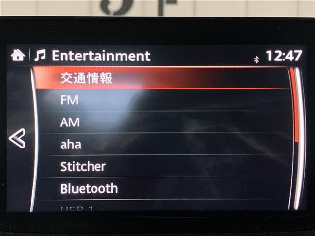 XD Lパッケージ BOSEサウンドシステム マツダコネクトナビ バックカメラ ホワイトレザーシート パワーシート シートヒーター ステアリングヒーター 衝突軽減ブレーキ BSMシステム レーンキープアシスト ETC(7枚目)
