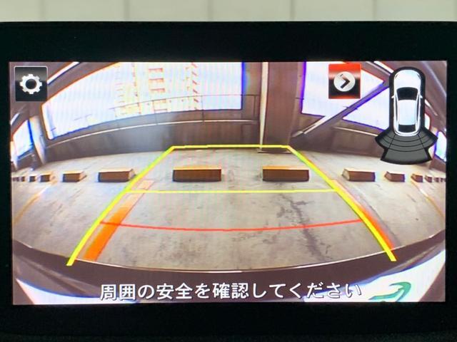 XD Lパッケージ BOSEサウンドシステム マツダコネクトナビ バックカメラ ホワイトレザーシート パワーシート シートヒーター ステアリングヒーター 衝突軽減ブレーキ BSMシステム レーンキープアシスト ETC(70枚目)