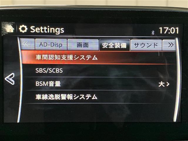 XD ツーリング Lパッケージ BOSEサウンドシステム 衝突軽減ブレーキ BSMシステム 車間認知支援システム 車線逸脱警報システム ハイビームコントロールシステム シートヒーター マツダコネクトナビ バックカメラ ETC(6枚目)