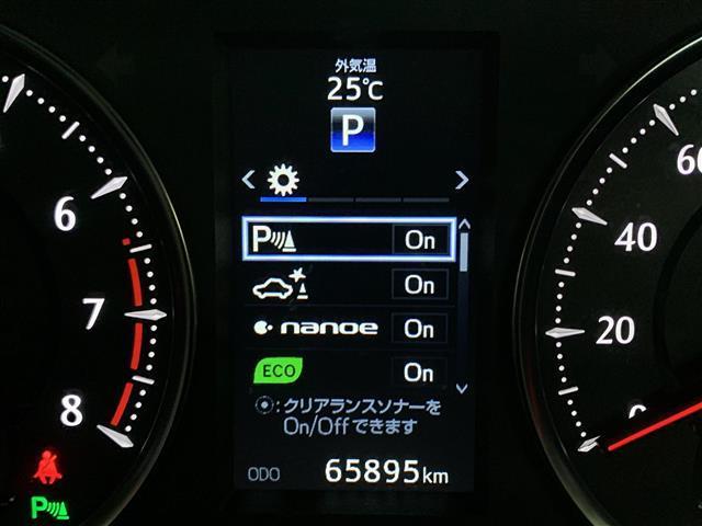 2.5Z Aエディション 純正10型ナビ プリクラッシュセーフティシステム レーダークルーズコントロール インテリジェントクリアランスソナー 全周囲カメラ ビルトインETC 純正18インチアルミホイール LEDヘッドライト(8枚目)