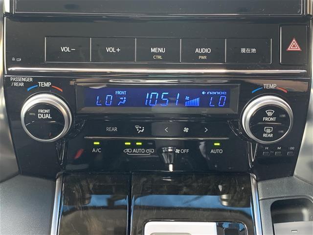 2.5Z Aエディション 純正10型ナビ プリクラッシュセーフティシステム レーダークルーズコントロール インテリジェントクリアランスソナー 全周囲カメラ ビルトインETC 純正18インチアルミホイール LEDヘッドライト(11枚目)