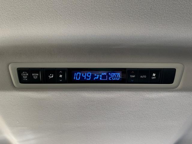 2.5Z Aエディション 純正10型ナビ プリクラッシュセーフティシステム レーダークルーズコントロール インテリジェントクリアランスソナー 全周囲カメラ ビルトインETC 純正18インチアルミホイール LEDヘッドライト(79枚目)