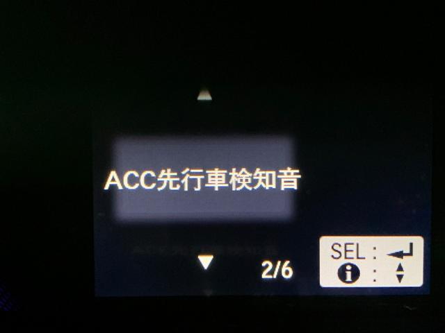 スパーダ ホンダセンシング ホンダセンシング 純正ナビ バックカメラ 両側パワースライドドア 衝突軽減ブレーキ 路外逸脱抑制制御 アダプティブクルーズコントロール 車線維持支援システム ビルトインETC パドルシフト LED(70枚目)