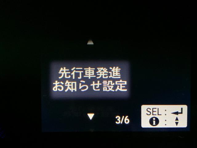スパーダ ホンダセンシング ホンダセンシング 純正ナビ バックカメラ 両側パワースライドドア 衝突軽減ブレーキ 路外逸脱抑制制御 アダプティブクルーズコントロール 車線維持支援システム ビルトインETC パドルシフト LED(71枚目)