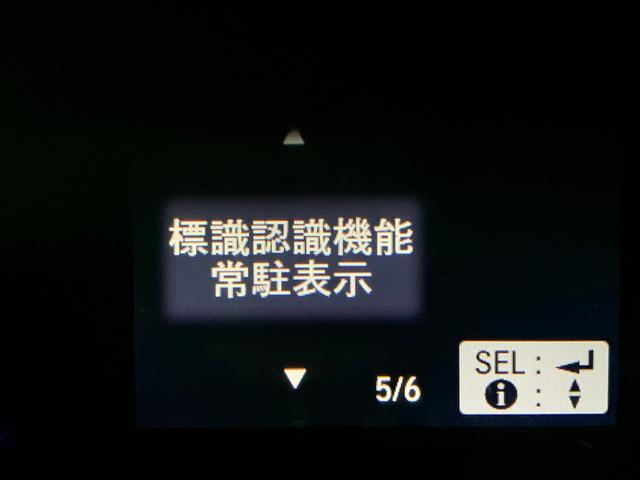 スパーダ ホンダセンシング ホンダセンシング 純正ナビ バックカメラ 両側パワースライドドア 衝突軽減ブレーキ 路外逸脱抑制制御 アダプティブクルーズコントロール 車線維持支援システム ビルトインETC パドルシフト LED(73枚目)