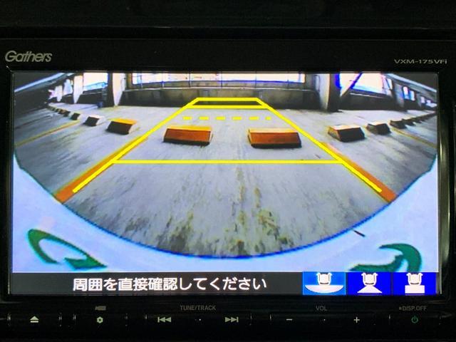 スパーダ ホンダセンシング ホンダセンシング 純正ナビ バックカメラ 両側パワースライドドア 衝突軽減ブレーキ 路外逸脱抑制制御 アダプティブクルーズコントロール 車線維持支援システム ビルトインETC パドルシフト LED(74枚目)