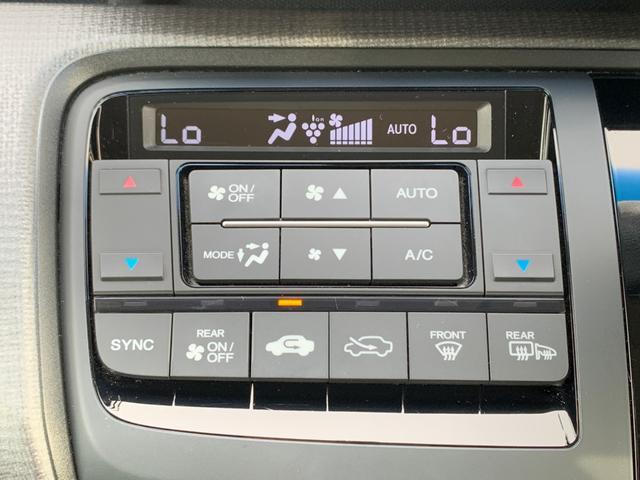 スパーダ ホンダセンシング ホンダセンシング 純正ナビ バックカメラ 両側パワースライドドア 衝突軽減ブレーキ 路外逸脱抑制制御 アダプティブクルーズコントロール 車線維持支援システム ビルトインETC パドルシフト LED(75枚目)