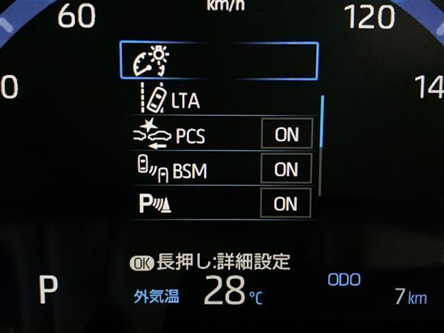 Z 登録済み未使用車 8型ディスプレイオーディオ バックカメラ ブラインドスポットモニター リヤクロストラフィックオートブレーキ 衝突軽減ブレーキ レーントレーシングアシスト シートヒーター パワーシート(5枚目)
