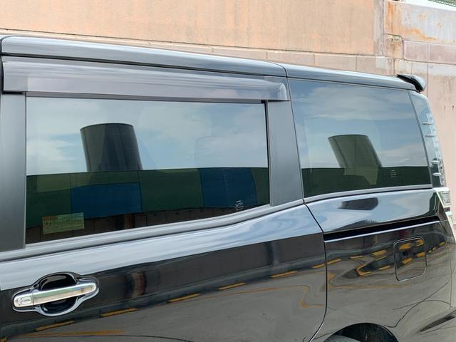 ZS 煌II 純正9型ナビ 両側パワースライドドア セーフティセンス 衝突軽減ブレーキ レーンディパーチャーアラート オートマチックハイビーム パーキングサポートブレーキ クリアランスソナー バックカメラ ETC(42枚目)