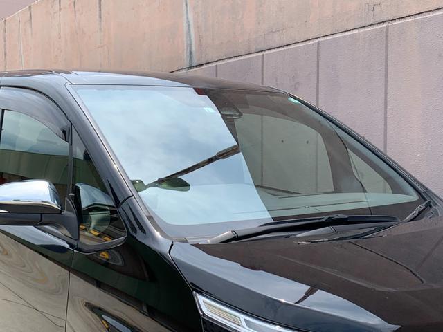 ZS 煌II 純正9型ナビ 両側パワースライドドア セーフティセンス 衝突軽減ブレーキ レーンディパーチャーアラート オートマチックハイビーム パーキングサポートブレーキ クリアランスソナー バックカメラ ETC(51枚目)