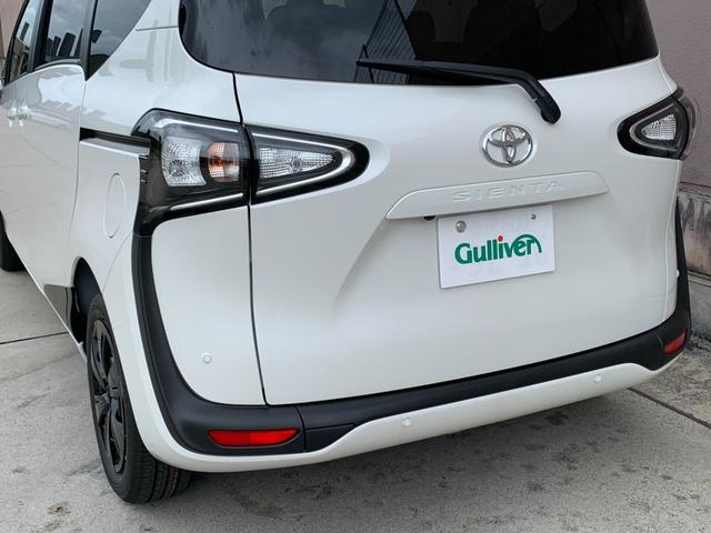 G セーフティエディションII 登録済み未使用車 セーフティセンス インテリジェントクリアランスソナー バックカメラ 両側電動スライドドア プリクラッシュセーフティシステム レーンディバーチャーアラート オートマチックハイビーム(41枚目)