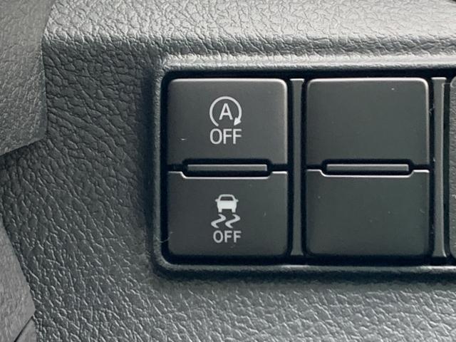 G セーフティエディションII 登録済み未使用車 セーフティセンス インテリジェントクリアランスソナー バックカメラ 両側電動スライドドア プリクラッシュセーフティシステム レーンディバーチャーアラート オートマチックハイビーム(79枚目)