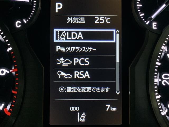 TX 登録済み未使用車 ルーフレール  セーフティセンス 衝突軽減ブレーキ レーンディパーチャーアラート パーキングサポートブレーキ クリアランスソナー レーダークルーズコントロール LEDヘッドライト(3枚目)