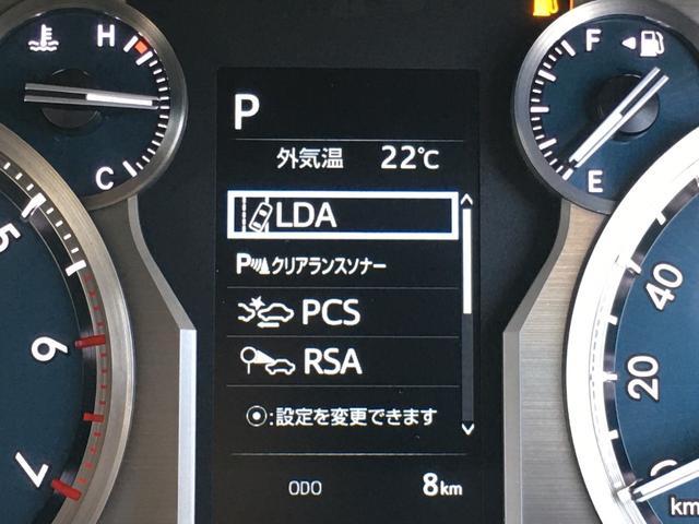 TX Lパッケージ 70thアニバーサリーリミテッド 登録済み未使用車 専用ルーフレール 専用レザーシート シートヒーター シートエアコン パワーシート セーフティセンス 衝突軽減ブレーキ レーンディパーチャーアラート レーダークルーズコントロール(6枚目)