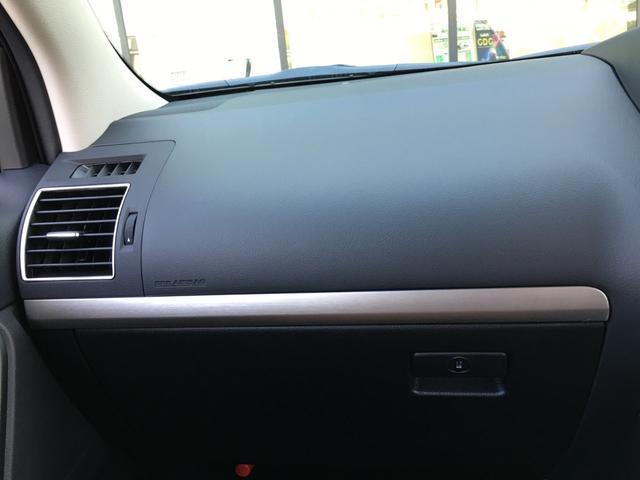 TX Lパッケージ 70thアニバーサリーリミテッド 登録済み未使用車 専用ルーフレール 専用レザーシート シートヒーター シートエアコン パワーシート セーフティセンス 衝突軽減ブレーキ レーンディパーチャーアラート レーダークルーズコントロール(60枚目)