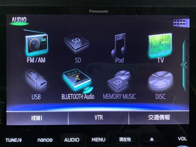 【純正8型メモリナビ(CN-LR840D)】AM/FM/CD/DVD/SD/BlueTooth/フルセグTV/音楽録音機能