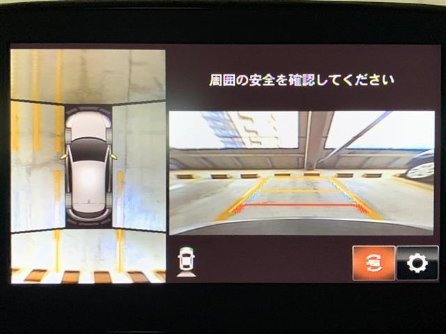 XD プロアクティブ 360度ビューモニター パーキングセンサー CD/DVD/フルセグTV 衝突軽減ブレーキ レーダークルーズコントロール ブラインドスポットモニタリング 車線逸脱警報 ハーフレザーシート ETC(3枚目)