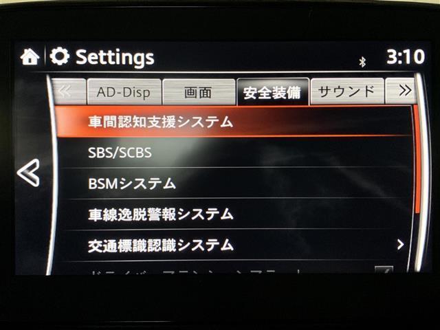 XD プロアクティブ 360度ビューモニター パーキングセンサー CD/DVD/フルセグTV 衝突軽減ブレーキ レーダークルーズコントロール ブラインドスポットモニタリング 車線逸脱警報 ハーフレザーシート ETC(5枚目)