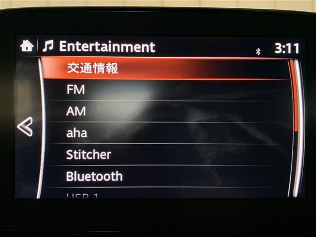 XD プロアクティブ 360度ビューモニター パーキングセンサー CD/DVD/フルセグTV 衝突軽減ブレーキ レーダークルーズコントロール ブラインドスポットモニタリング 車線逸脱警報 ハーフレザーシート ETC(6枚目)
