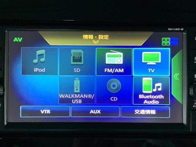 【純正ナビ(MJ118D-W)】CD/Bluetooth