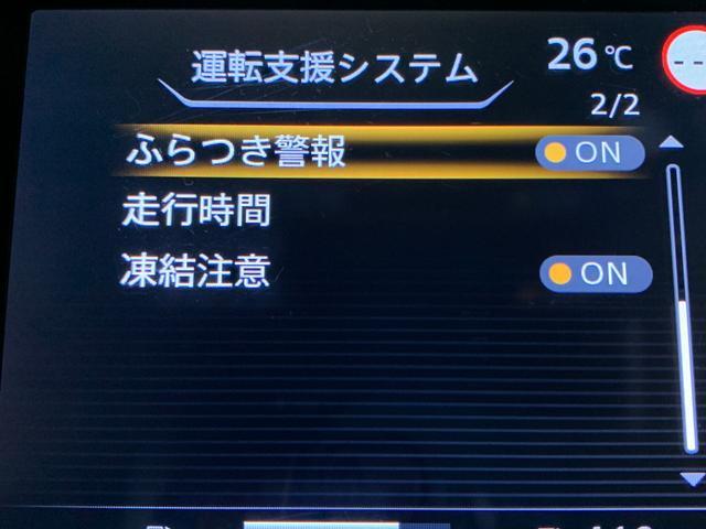 最新ナビ(フルセグ・ワンセグ・DVD再生)・カロッツェリア・アルパイン・イクリプスのカーナビを取扱しており、バックカメラ(バックモニター)・後席モニター(フリップダウンモニター)の取付も可能です。
