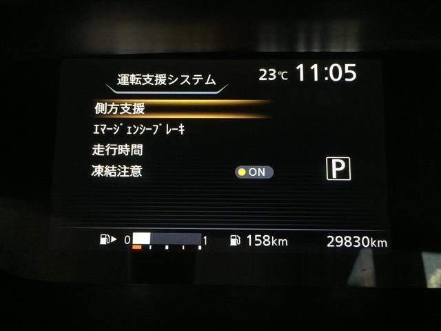 X VセレクションII エマージェンシーブレーキ 車線逸脱警報 両側パワースライドドア 社外ナビ バックカメラ CD再生可能 Bluetooth対応 ビルトインETC スマートキー プッシュスタート スペアキー有(5枚目)
