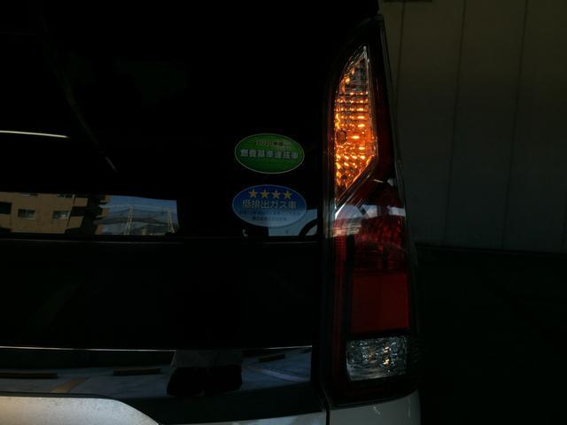 X VセレクションII エマージェンシーブレーキ 車線逸脱警報 両側パワースライドドア 社外ナビ バックカメラ CD再生可能 Bluetooth対応 ビルトインETC スマートキー プッシュスタート スペアキー有(30枚目)