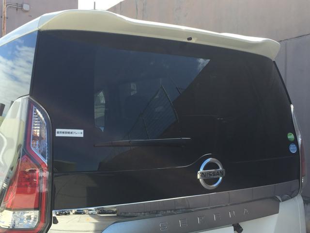X VセレクションII エマージェンシーブレーキ 車線逸脱警報 両側パワースライドドア 社外ナビ バックカメラ CD再生可能 Bluetooth対応 ビルトインETC スマートキー プッシュスタート スペアキー有(42枚目)