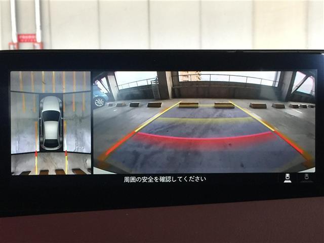 Xバーガンディ セレクション BOSEサウンドシステム 360度セーフティパッケージ レザーシート シートヒーター パワーシート 360度カメラ レーダークルーズコントロール ブラインドスポットモニタリング ビルトインETC(3枚目)