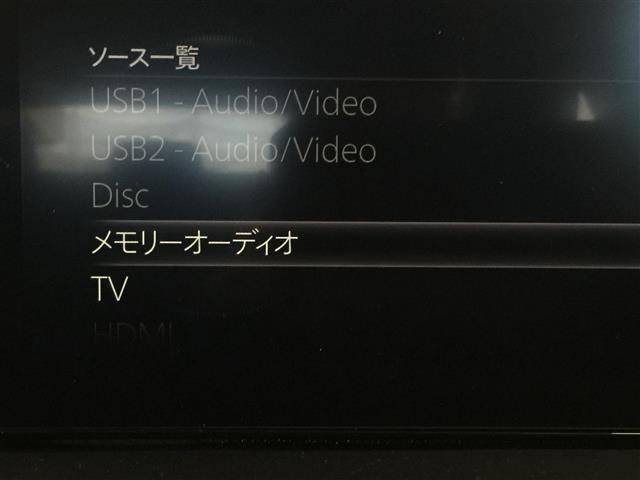 Xバーガンディ セレクション BOSEサウンドシステム 360度セーフティパッケージ レザーシート シートヒーター パワーシート 360度カメラ レーダークルーズコントロール ブラインドスポットモニタリング ビルトインETC(7枚目)
