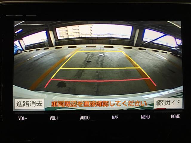 G モデリスタフルエアロ 純正9型ナビ バックカメラ セーフティセンス ハーフレザーシート シートヒーター 衝突軽減ブレーキ ブラインドスポットモニター シーケンシャルウィンカー ビルトインETC(3枚目)
