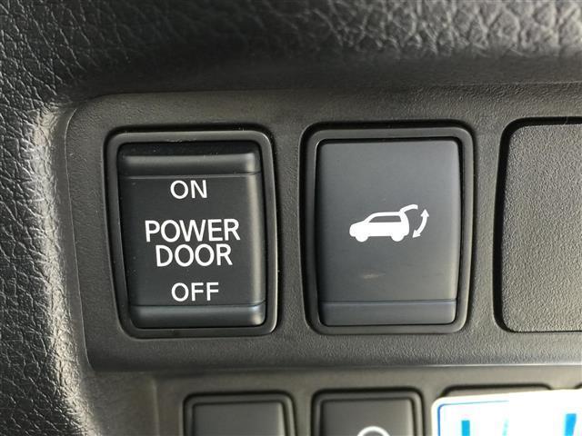 20Xi 4WD プロパイロット 全周囲 インテリジェントルームミラー エマージェンシーブレーキ ブラインドスポットワーニング レーンキープアシスト レーダークルーズコントロール パワーバックドア 純正SDナビ(5枚目)