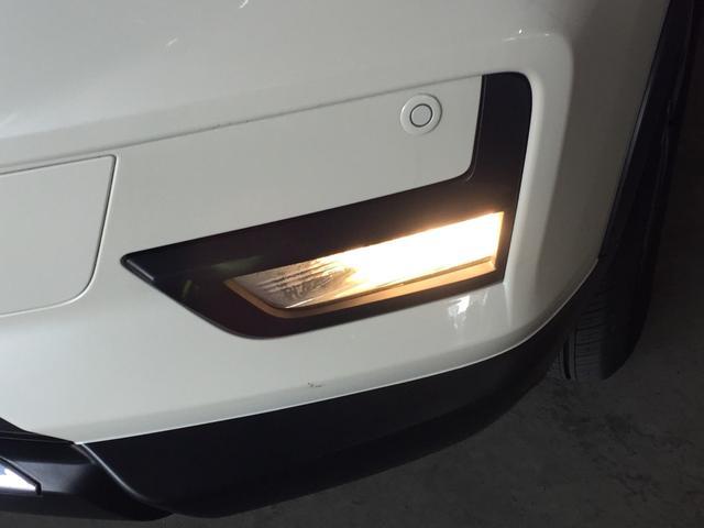 20Xi 4WD プロパイロット 全周囲 インテリジェントルームミラー エマージェンシーブレーキ ブラインドスポットワーニング レーンキープアシスト レーダークルーズコントロール パワーバックドア 純正SDナビ(26枚目)
