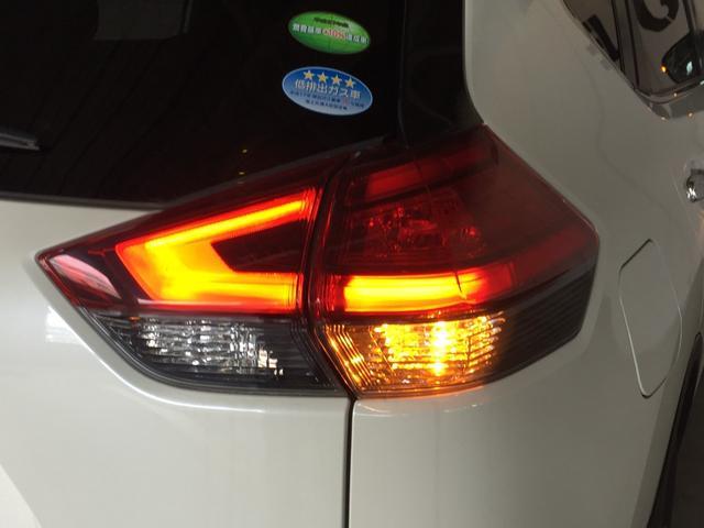 20Xi 4WD プロパイロット 全周囲 インテリジェントルームミラー エマージェンシーブレーキ ブラインドスポットワーニング レーンキープアシスト レーダークルーズコントロール パワーバックドア 純正SDナビ(31枚目)