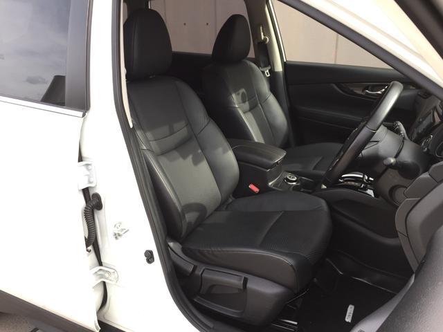 20Xi 4WD プロパイロット 全周囲 インテリジェントルームミラー エマージェンシーブレーキ ブラインドスポットワーニング レーンキープアシスト レーダークルーズコントロール パワーバックドア 純正SDナビ(64枚目)