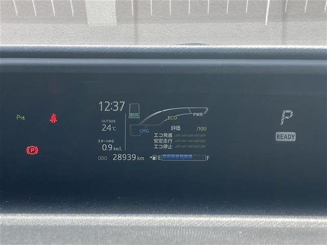 S トヨタセーフティセンス LEDヘッドライト 純正ナビ バックカメラ シートヒーター 地デジTV 衝突軽減ブレーキ レーンディパーチャーアラート オートマチックハイビーム スペアキー プッシュスタート(7枚目)