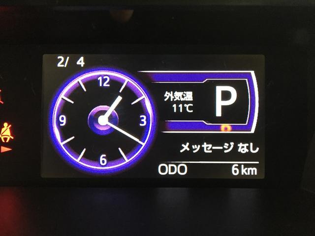 「トヨタ」「ルーミー」「ミニバン・ワンボックス」「広島県」の中古車63