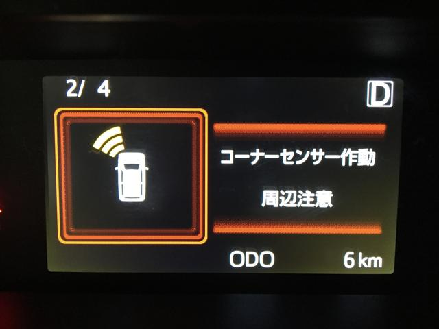 「トヨタ」「ルーミー」「ミニバン・ワンボックス」「広島県」の中古車64