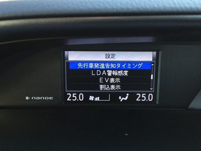 ハイブリッドGiプレミアムパッケジブラックテーラード 登録済み未使用車 トヨタセーフティセンス 衝突軽減ブレーキ レーンキープ ハーフレザーシート シートヒーター ステアリングヒーター コーナーセンサー 両側電動スライドドア LEDヘッドライト(69枚目)