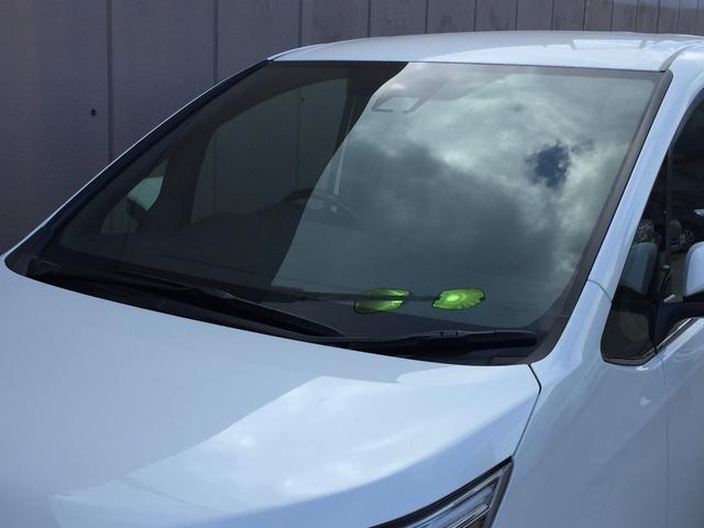 Gi 登録済み未使用車 トヨタセーフティセンス 衝突軽減ブレーキ レーンディパーチャーアラート オートマチックハイビーム レザーシート シートヒーター 両側電動スライドドア リアオートエアコン LEDライト(22枚目)