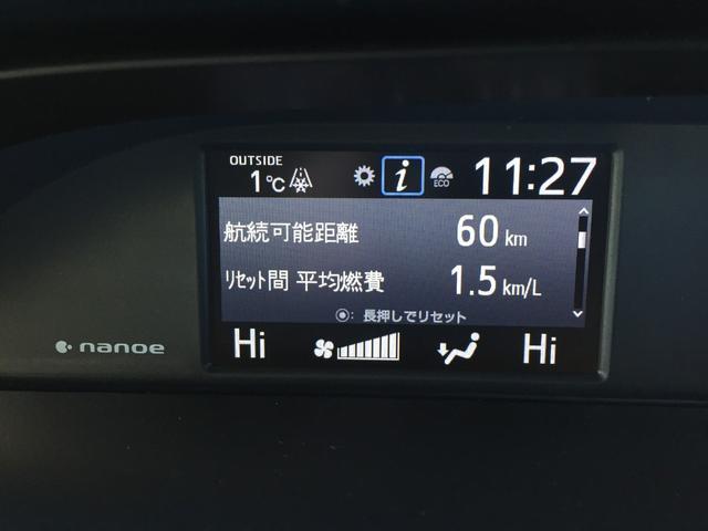 Gi 登録済み未使用車 トヨタセーフティセンス 衝突軽減ブレーキ レーンディパーチャーアラート オートマチックハイビーム レザーシート シートヒーター 両側電動スライドドア リアオートエアコン LEDライト(67枚目)