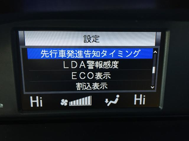 Gi 登録済み未使用車 トヨタセーフティセンス 衝突軽減ブレーキ レーンディパーチャーアラート オートマチックハイビーム レザーシート シートヒーター 両側電動スライドドア リアオートエアコン LEDライト(69枚目)