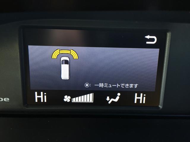 Gi 登録済み未使用車 トヨタセーフティセンス 衝突軽減ブレーキ レーンディパーチャーアラート オートマチックハイビーム レザーシート シートヒーター 両側電動スライドドア リアオートエアコン LEDライト(70枚目)