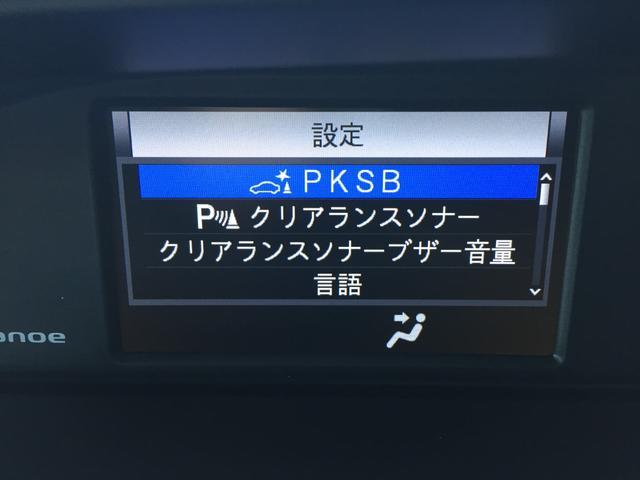 ZS 煌III 登録済み未使用車 セーフティーセンス クリアランスソナー パーキングサポートブレーキ 両側電動スライドドア プリクラッシュセーフティ レーンディパーチャー オートマチックハイビーム LEDヘッドライト(6枚目)